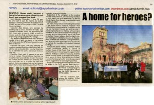 Press cutting from the Ayr Advertiser reporting on the Public Meeting held in Ayr on 1 December 2012 including a photograph of the campaigners outside Seafield House and a photograph of people in the meeting.